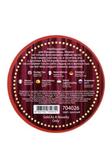 Красный бондажный скотч TOYFA Theatre - 15 м.