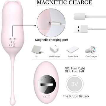 Нежно-розовое виброяйцо MiaoU с пультом ДУ