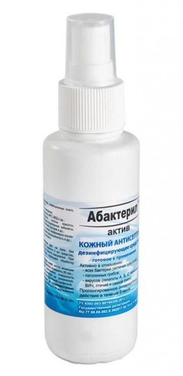 "Дезинфицирующее средство ""Абактерил-АКТИВ"" в форме спрея - 100 мл."
