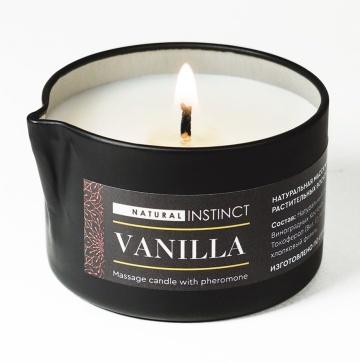 Массажная свеча с феромонами Natural Instinct VANILLA - 70 мл.