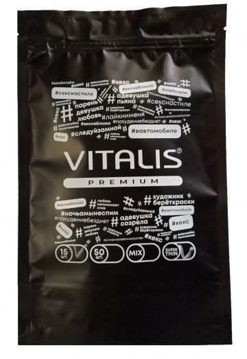 Ультратонкие презервативы Vitalis Super Thin - 15 шт.