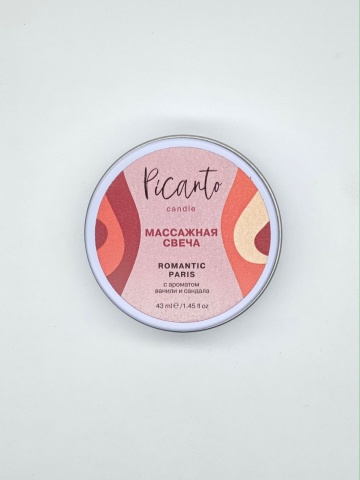 Массажная свеча Picanto Romantic Paris с ароматом ванили и сандала