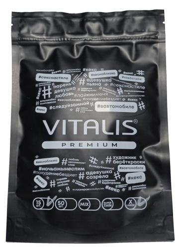 Презервативы VITALIS Premium X-Large увеличенного размера - 12 шт.