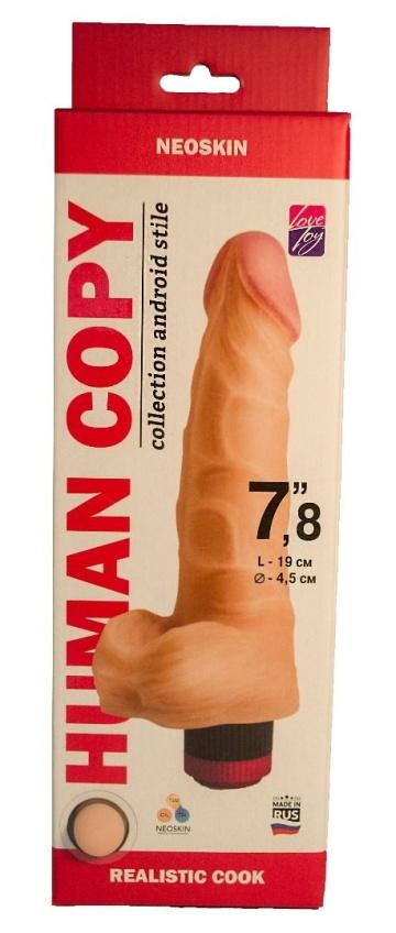"Телесный вибромассажёр HUMAN COPY 7,8"" - 19 см."