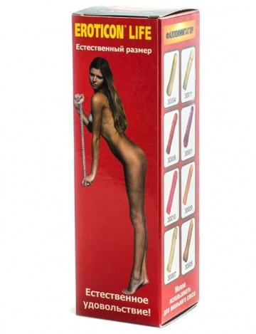 Красный гелевый фаллоимитатор - 16,5 см.