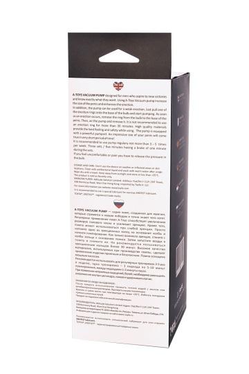 Прозрачная вакуумная помпа A-toys с уплотнительным кольцом