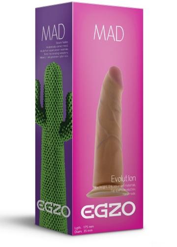 Телесный фаллоимитатор без мошонки Mad Cactus - 17,5 см.