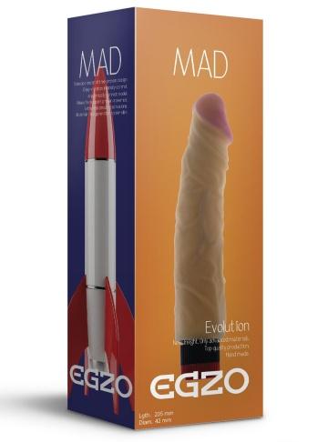 Реалистичный мультискоростной вибратор без мошонки Mad Rocket - 20,5 см.