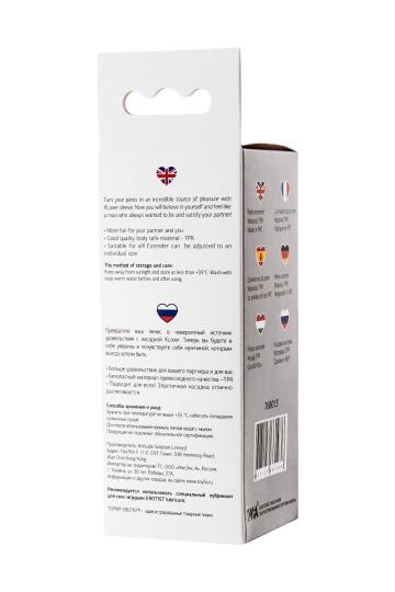 Прозрачная насадка на пенис TOYFA A-Toys с ребрами и точками - 15,3 см.