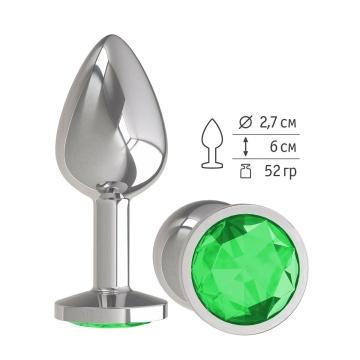 Серебристая анальная втулка с зеленым кристаллом - 7 см.